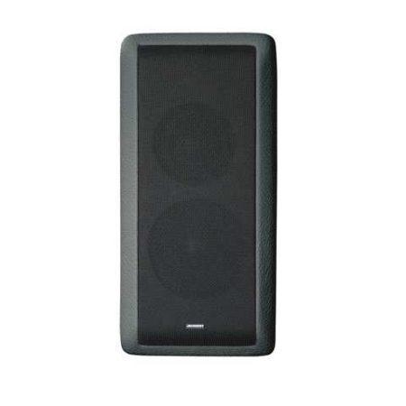 Multibox 7000 in schwarz Lautsprecher Wohnraumbox Akustikstoffblende