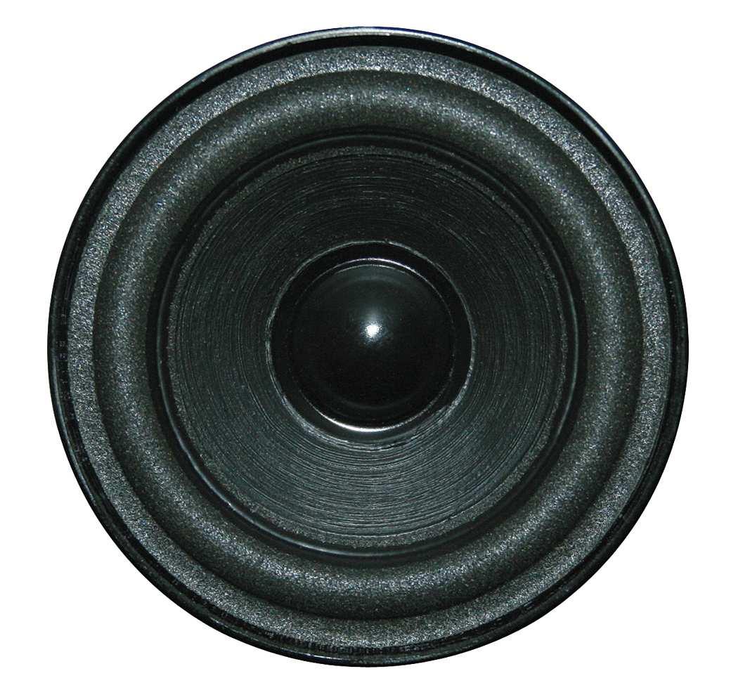 Bmw Xe: Doorboards With 3-way Soundsystem